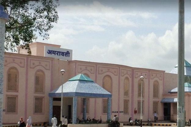 amravati-city-image