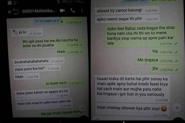 md shami viral chat image