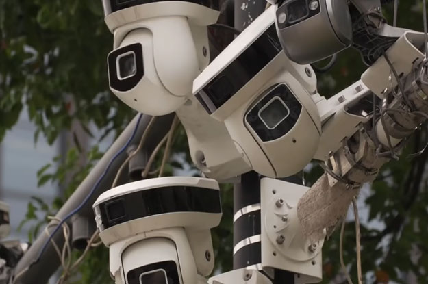 surveillance-investigation-image