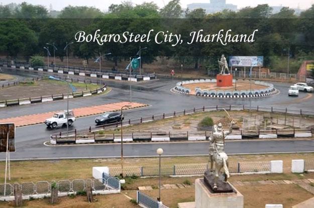 bokaro-city-image