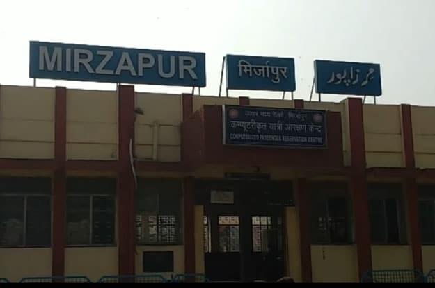 mirzapur-city-image