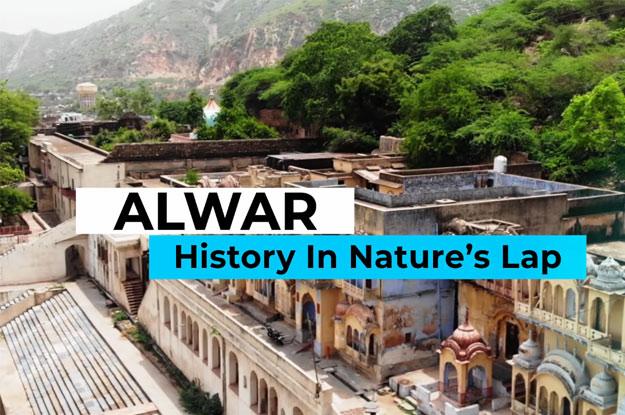 ALWAR-CITY-IMAGE