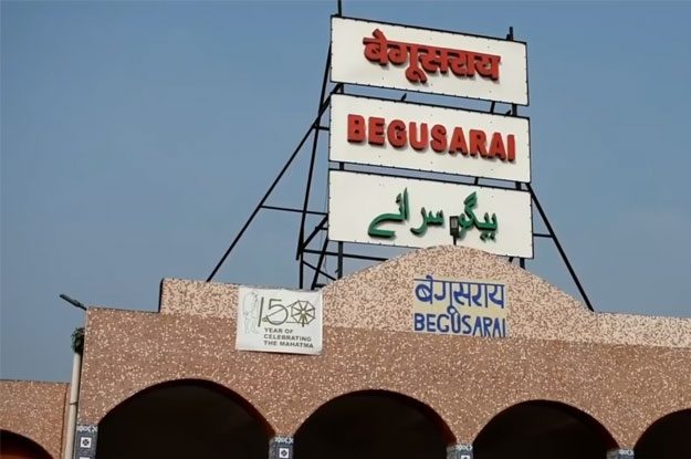 begusarai-city-image
