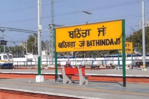 bhathinda-city-image