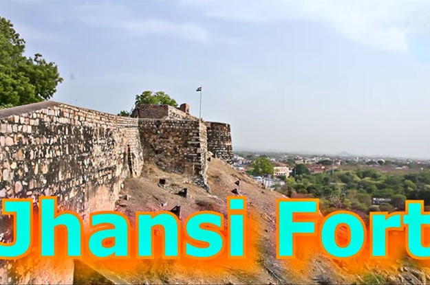 jhansi-city-image