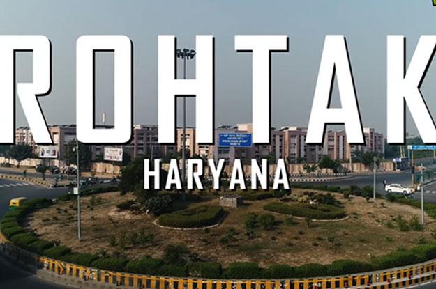 rohtak-city-image